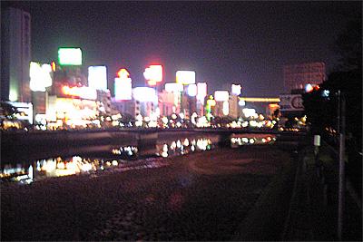 2005年3月15日 東京→福岡