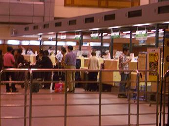 2005年12月25日 バンコク→東京