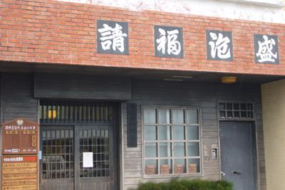 #1 東京→沖縄・石垣島