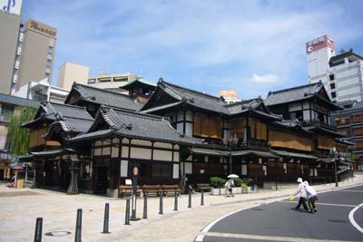 松山→東京