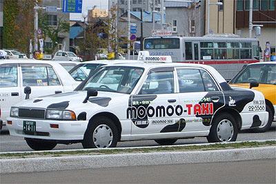 moo moo taxi