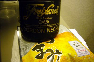 スパークリングワイン CAVA