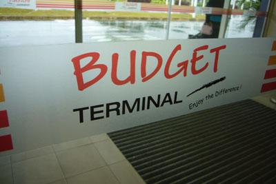 バジェットターミナル