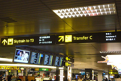 Day8-1 空港へ