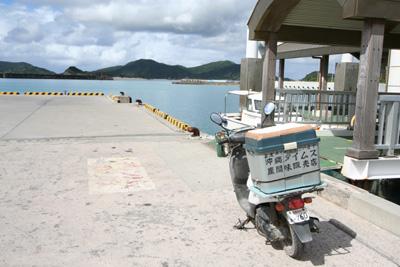 沖縄タイムズのバイク