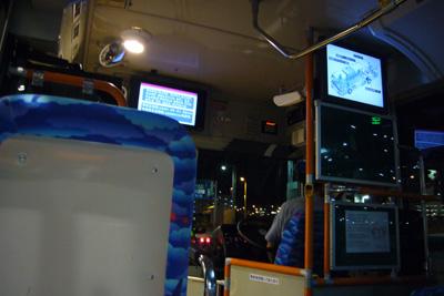 羽田空港 ターミナル連絡バス