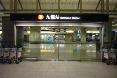 Day4-1 便利な九龍駅でのインタウンチェックイン