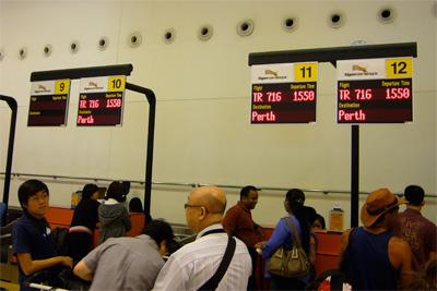 Day4-3 シンガポール・チャンギ空港 バジェットターミナル